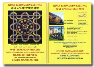 Quilt en Borduur Festival 2014