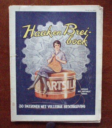 Haak_en_breiboek